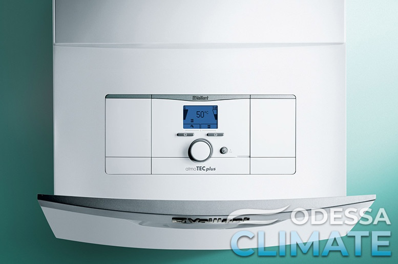 Vaillant atmoTEC plus VUW INT 200/5-5