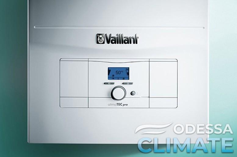 Vaillant atmoTEC pro VUW INT 200/5-3