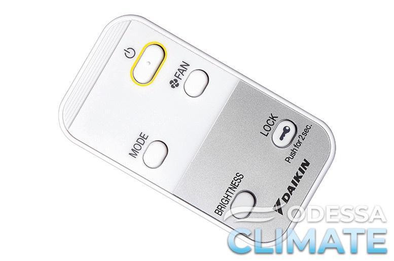 Daikin MC55W
