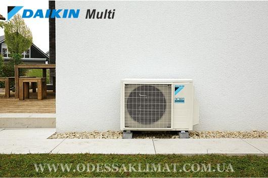 Инверторная мульти-сплит система Daikin 2MXF40A