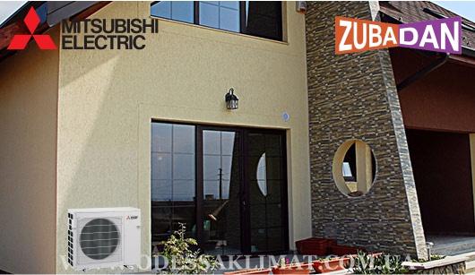 Инверторная мульти-сплит система Mitsubishi Electric ZUBADAN