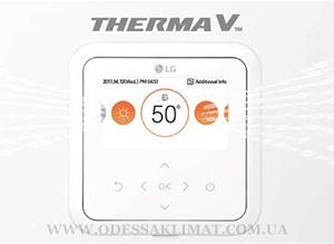 LG therma V панель управления