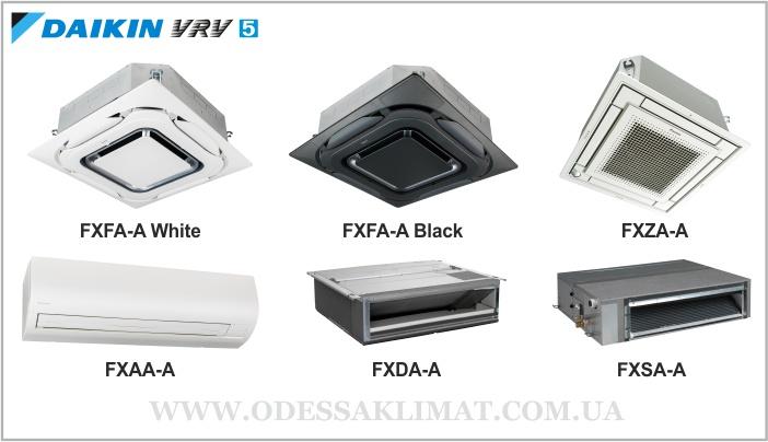 Daikin VRV 5 совместимость внутренних блоков