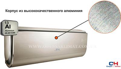 VIP inverter алюминиевый внутренний блок