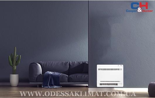 Cooper&Hunter CH-S09FVX CONSOLE INVERTER купить в Одессе