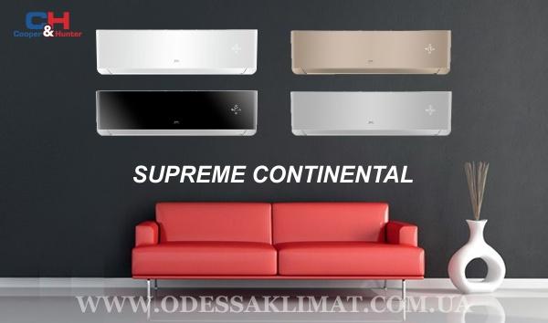 Cooper&Hunter Supreme Continental купить в Одессе