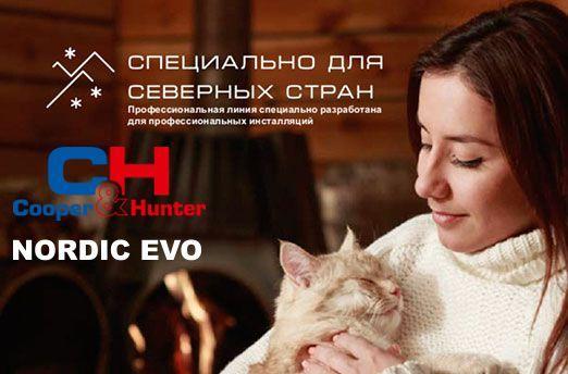 Купить кондиционер Cooper-Hunter CH-S24FTXN-E2WF в Одессе