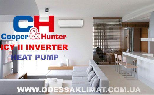 Купить кондиционер Cooper Hunter CH-S18FTXTB2S-W (WI-FI) в Одессе