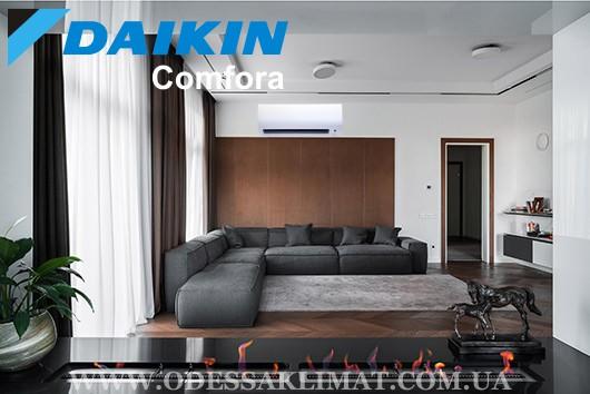Кондиционер Daikin FTXP35M9/RXP35M Comfora