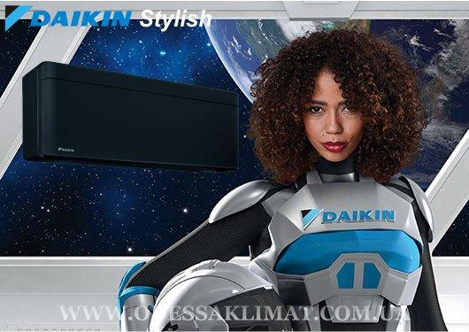 Daikin FTXA42BB/RXA42B Stylish