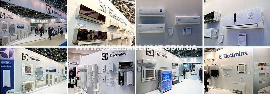 Купить кондиционер Electrolux в Одессе