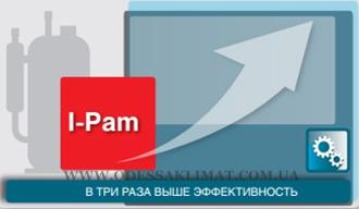 Fujitsu I-PAM