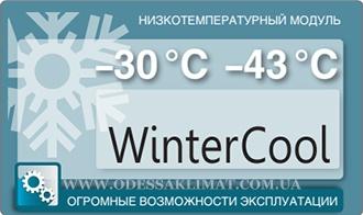 Fujitsu WinterCool