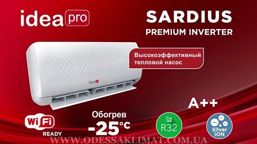 Купить кондиционер Idea IPA-18HR-FN8 Sardius купить кондиционер в Одессе