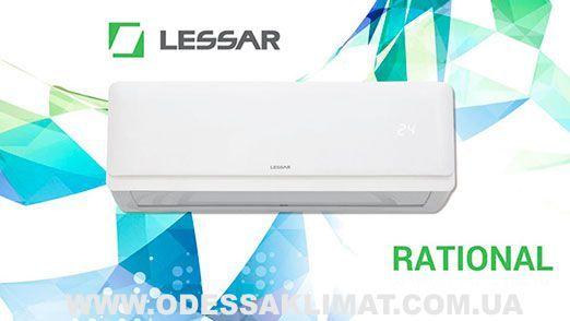 Купить кондиционер Lessar LS/LU-H09KLA2A в Одессе