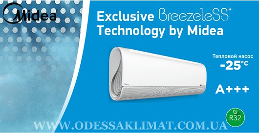 Купить кондиционер Midea FA-09N8D6-I/FA-09N8D6-O BreezeleSS+ в Одессе