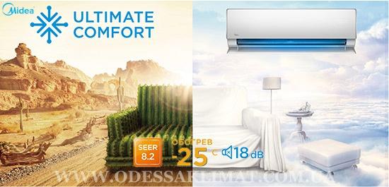 Купить кондиционер Midea MT-12N8D6-I/MBT-12N8D6-O Ultimate Comfort в Одессе