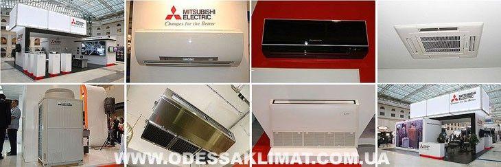Купить кондиционер Mitsubishi Electric в Одессе