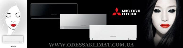 Mitsubishi Electric Design series