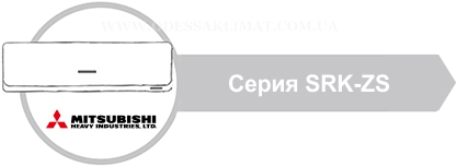 Mitsubishi Heavy model