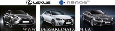 Nanoe - Lexus