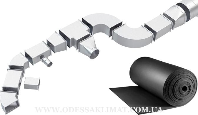 Воздуховоды для канального кондиционера