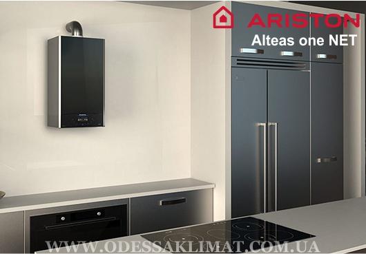 Ariston Alteas One NET 30 купить газовый конденсационный котел