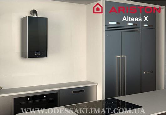 Ariston Alteas X 35 FF NG купить газовый котел