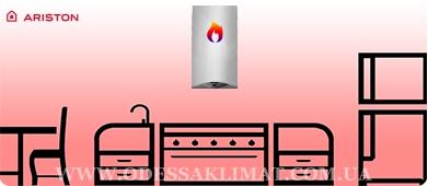 Настенный газовый котел Ariston