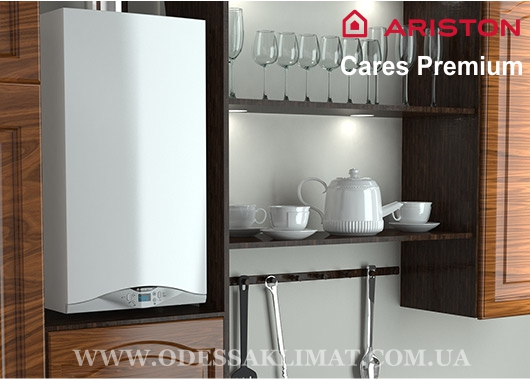 Ariston Cares Premium 24 EU купить конденсационный газовый котел