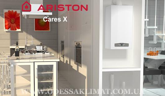 Ariston Cares X 24 CF NG купить газовый котел
