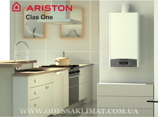 Ariston Clas One 30 RDC купить газовый конденсационный котел