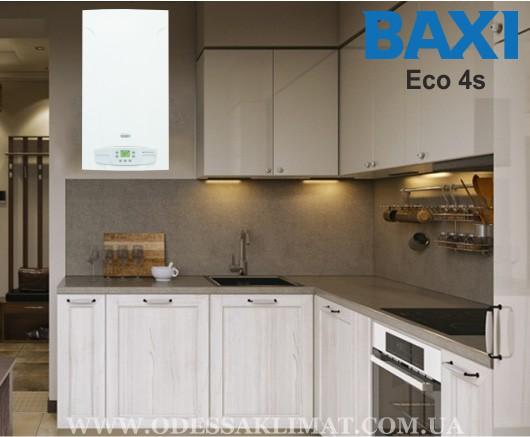 Baxi Eco 4s 1.24 F купить Одесса