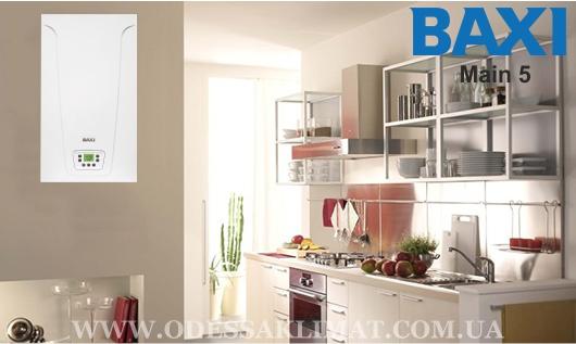 Baxi Main 5 24 Fi купить Одесса