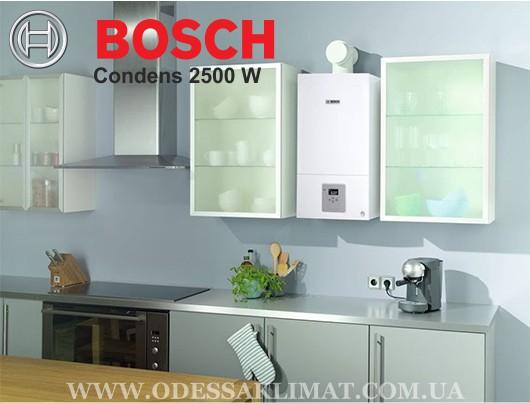 Bosch Condens 2500 W WBC 28-1 DC