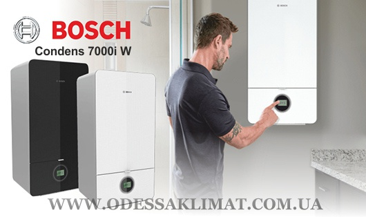 Bosch Condens GC7000iW 24 P