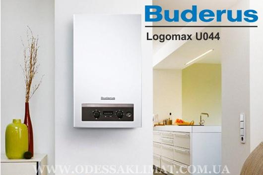 Buderus Logamax U044 24K купить Одесса