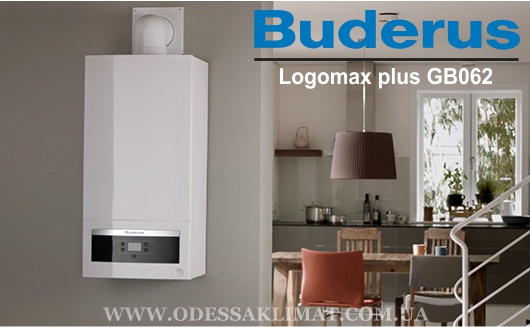 Buderus Logamax plus GB062-24 KD купить Одесса