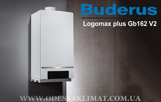 Buderus Logamax plus GB162 V2 85 купить Одесса