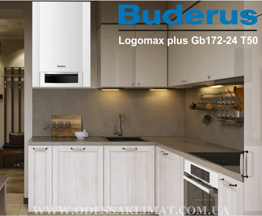 Buderus Logamax plus GB172-24 T50 Купить Одесса