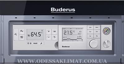 Buderus Logamaxplus GB172i BC25