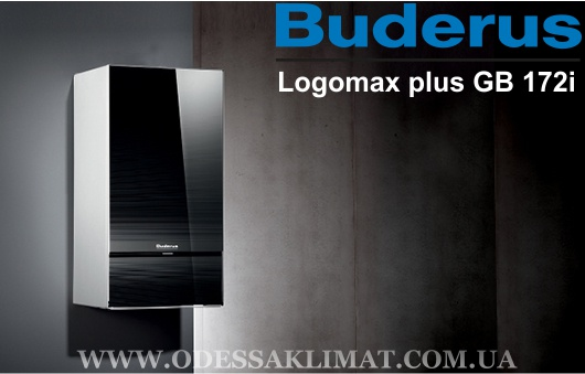 Buderus Logamax plus GB172i-35 K купить Одесса
