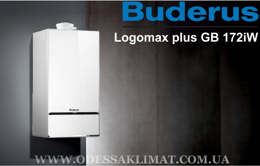 Buderus Logamax plus GB172iW-14 купить Одесса
