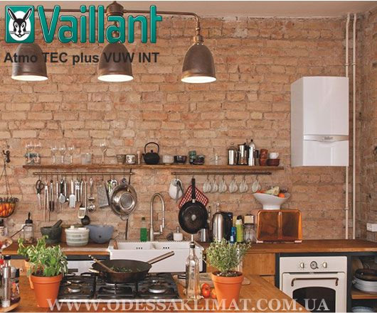 Vaillant atmoTEC plus VUW INT 200/5-5 купить Одесса