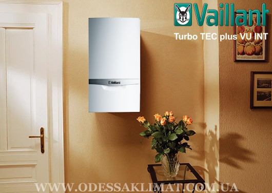 Vaillant turboTEC plus VU INT 282/5-5 купить Одесса