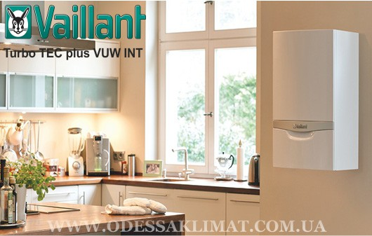 Vaillant turboTEC plus VUW INT 362/5-5 купить Одесса