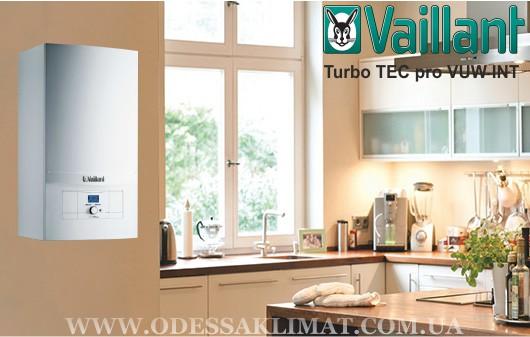 Vaillant turboTEC pro VUW INT 282/5-3 купить Одесса
