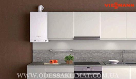 Viessmann Vitodens 050-W BPJC 24 кВт купить газовый котел в Одессе в Украине