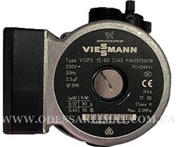 Viessmann насос