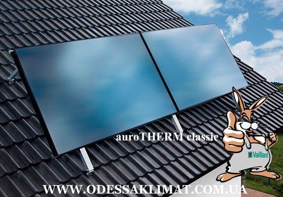 Купить солнечный коллектор Vaillant auroTHERM VFK 135/2 D в Одессе